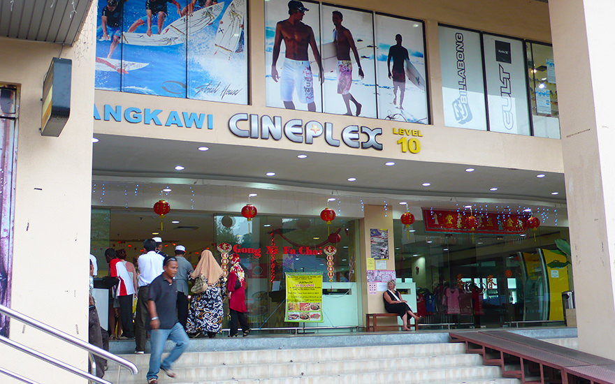 Shopping Mall, Kuah, Langkawi